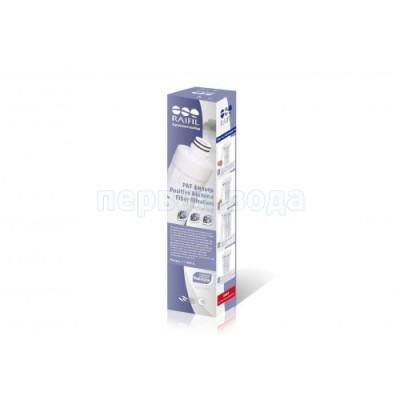 Мембраны обратноосмотические, ультрафильтрация - Картридж нановолоконный Raifil PAF filter (Q) - фото 1