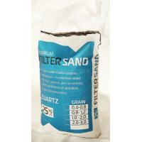 Кварцевый песок (гравий), 25 кг. для подложки