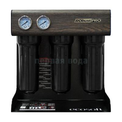 Фильтры для офисов и кафе - Фильтр обратного осмоса Ecosoft RObustPro (60 л/ч) - фото 1