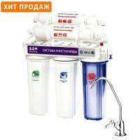 Проточный фильтр Raifil NOVO 5-Soft (UF-550) c умягчением