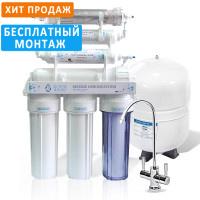 Фильтр с обратным осмосом AquaMarine RO-7 Antioxidant